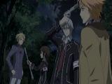 Рыцарь вампир \ Vampire Knight 1 сезон 5 серия